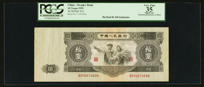 China People's Republic 10 Yuan 1953 Pick 870