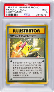 Pokemon Pikachu Illustrator Card