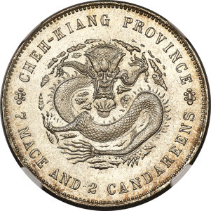 China: Chekiang. Kuang-hsü Dragon Dollar ND (1898-99) MS66 NGC