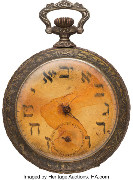 RMS Titanic Pocket Watch from Victim Russian Jew
